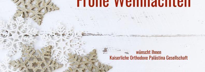 Postkarte Weinachten 2017