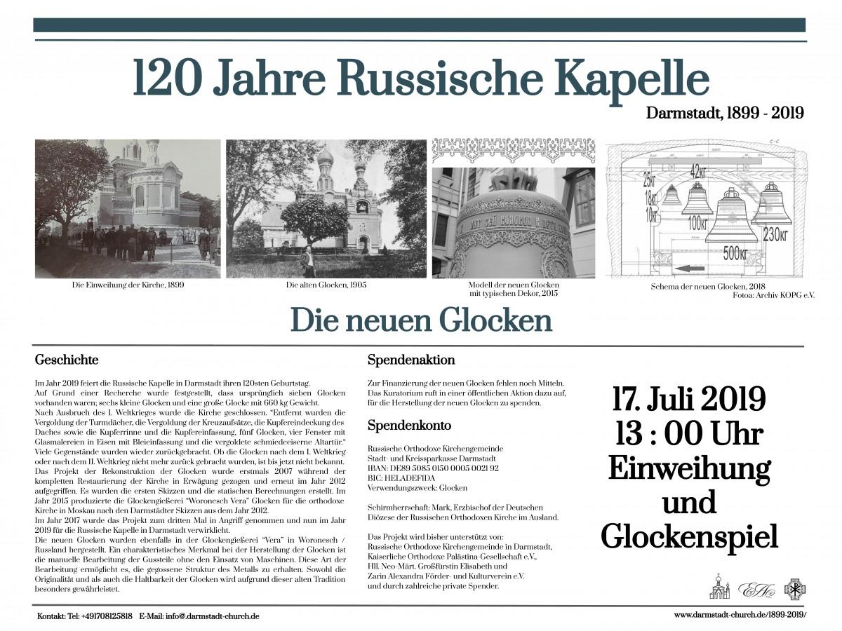 120 Jahre Russische Kapelle und die neuen Glocken Werbeplakat 1