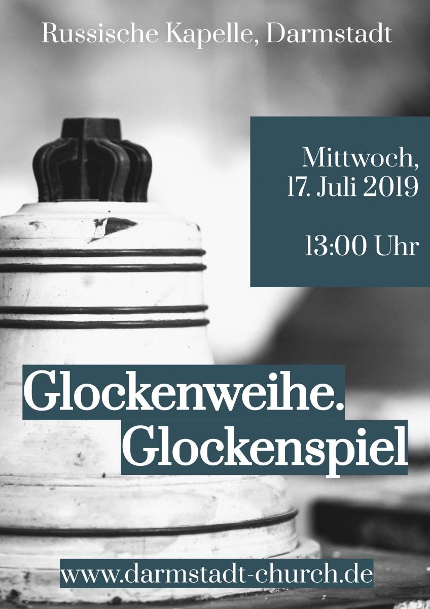 Plakat A1 Glockenweihe